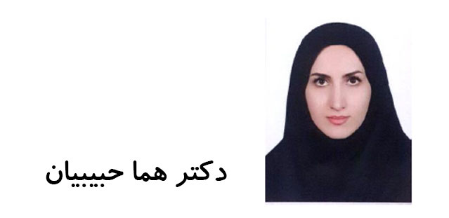 Dr. Homa Habibiyan joined scientific committee of Conference