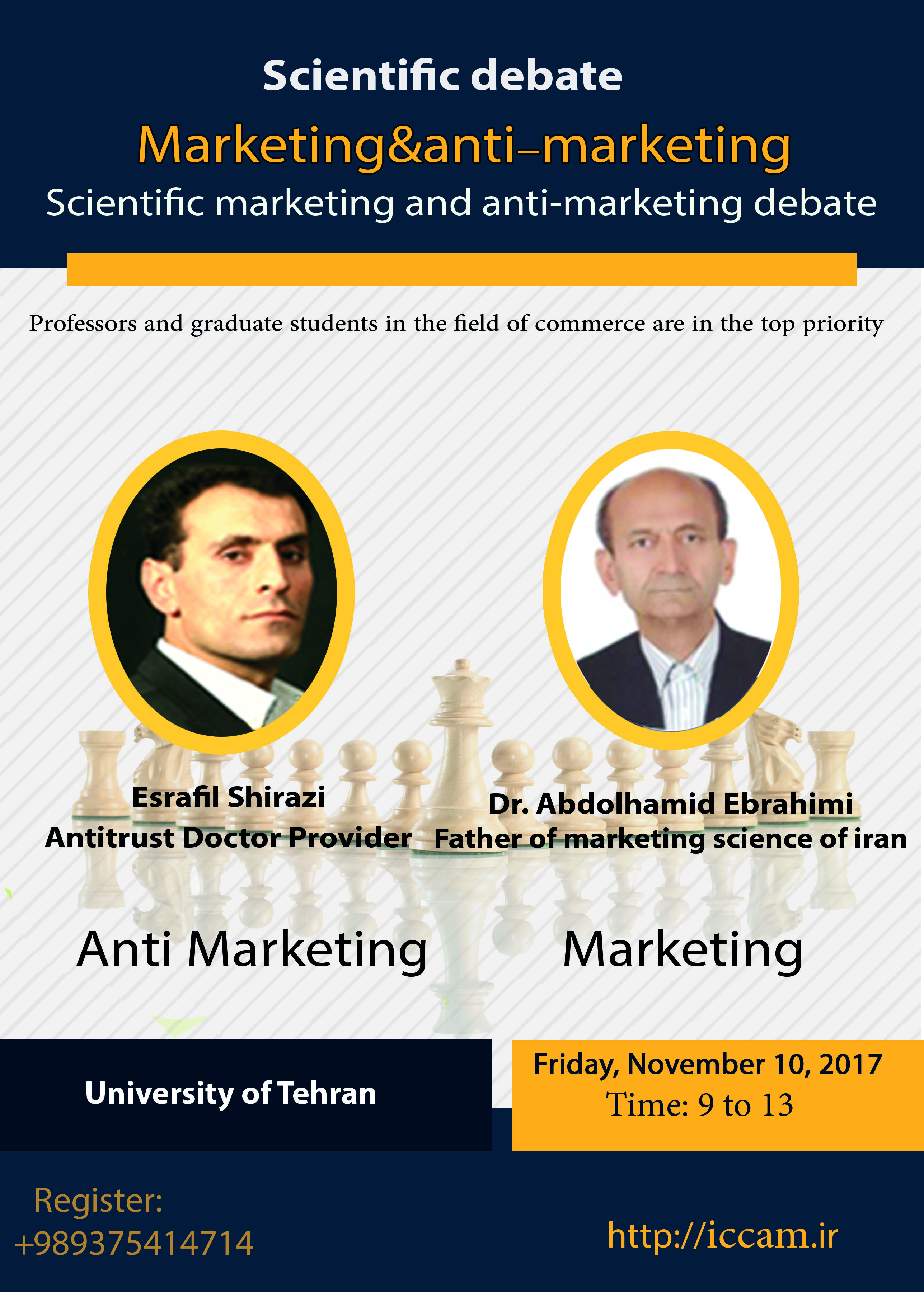 Scientific Marketing and Anti-Marketing Debate